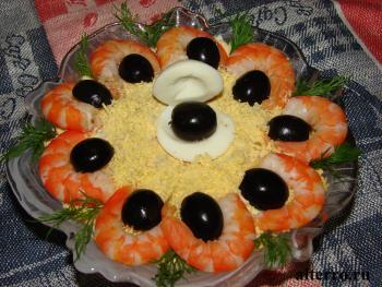 Салат с сёмгой