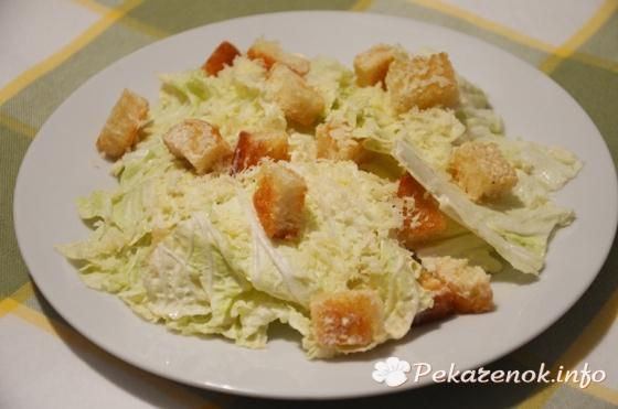 Цезарь классический рецепт с фото