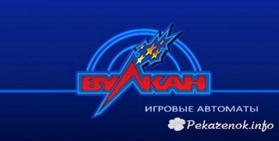 Вулкан игровой клуб и автомат Mega Moolah